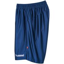 hummel-SPORTSジュニアプラクティスパンツ 紺色×白