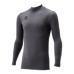 hummel SPORTShummel SPORTSジュニアあったかインナーシャツ 灰色