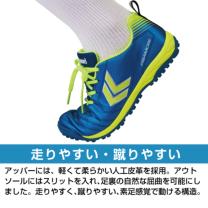 DETAIL(アイテム詳細)