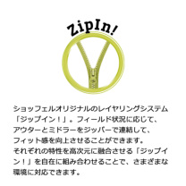 Schoffel (ショッフェル) ZIPIN! JACKET DENVER3/ASPHALT(Mens)