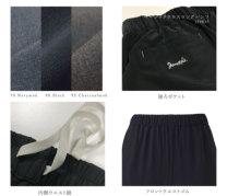 Janestyle(ジェーンスタイル)ベーシッククロスストレートパンツ ネイビーモク