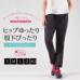Janestyle(ジェーンスタイル)ミセスクロスロングパンツ【S-XO(3L)サイズ】  チャコールグレー グレー