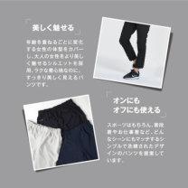 Janestyle(ジェーンスタイル)クロスカプリパンツ ブラック