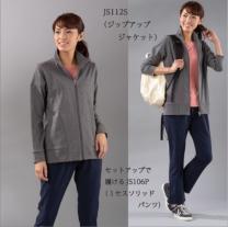 Janestyle(ジェーンスタイル)ジップアップジャケット グレー杢