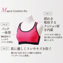 Janestyle(ジェーンスタイル)マジカルコンディションブラ ベリーピンク ピンク 桃色