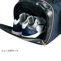 SSKBASEBALL3WAYショルダーバッグ(42L) Dブルー×ゴールド