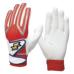 SSKBASEBALL一般用ダブルバンド手袋(両手) レッド