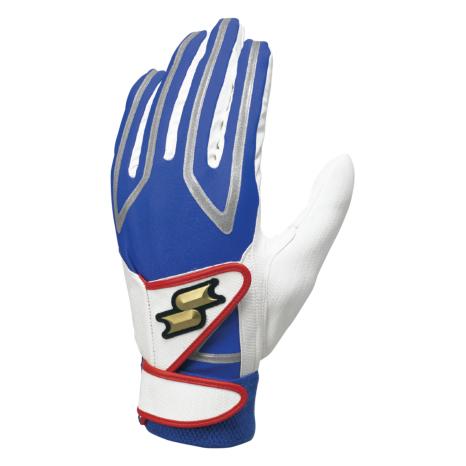 SSKBASEBALL一般用ダブルバンド手袋(両手) Dブルー