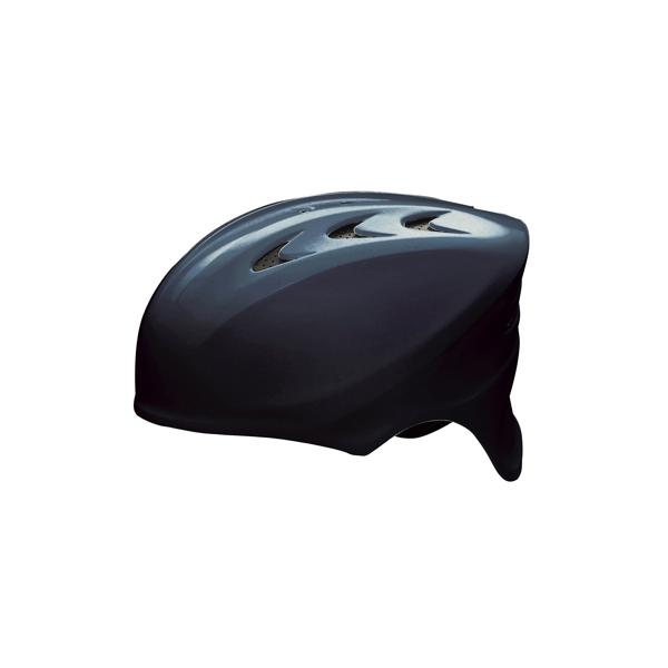 SSKBASEBALL硬式捕手用ヘルメット ネイビー