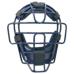 SSKBASEBALL軟式用マスク(A・B・M 号球対応) ネイビ−