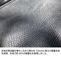 SSKBASEBALL【proedge(プロエッジ)】ショルダーバッグ(51L) Dブルー×ゴールド