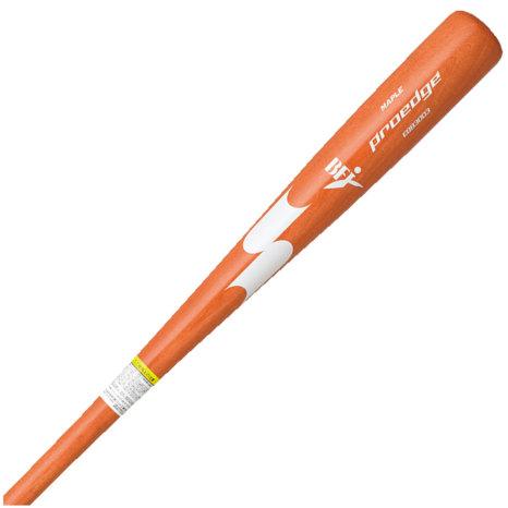 SSKBASEBALL【proedge(プロエッジ)】プロエッジ硬式木製 赤褐色