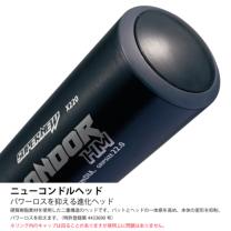 SSKBASEBALL【proedge(プロエッジ)】少年軟式コンドルRB J ブラック×ゴールド
