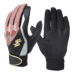 SSKBASEBALL【proedge(プロエッジ)】一般用シングルバンド手袋(両手) ブラック×レッド