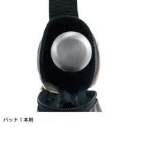 SSKBASEBALL【proedge(プロエッジ)】バットケース(1本用) ブラック×ゴールド