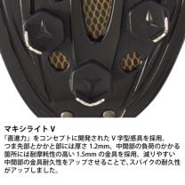 SSKBASEBALL【proedge(プロエッジ)】マキシライトV ブラック×ブラック