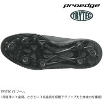 SSKBASEBALL20春New:【proedge(プロエッジ)】TRYTECソールTT-L ブラック×ブラック
