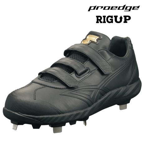【proedge(プロエッジ)】RIGUP搭載プロエッジMT−V−R