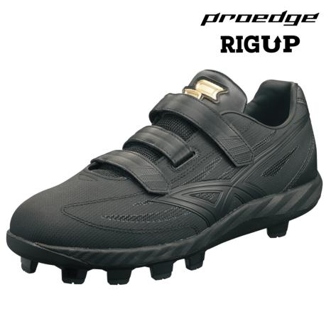 【proedge(プロエッジ)】RIGUP搭載プロエッジMC−V−R