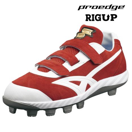 【proedge(プロエッジ)】RIGUP搭載プロエッジMC−VC−R