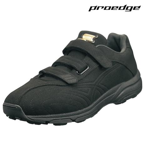 【proedge(プロエッジ)】トレーニングシューズ:プロエッジTR−B