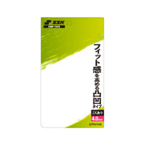 SSKBASEBALLワイドクッションウエットタイプグリップテープ
