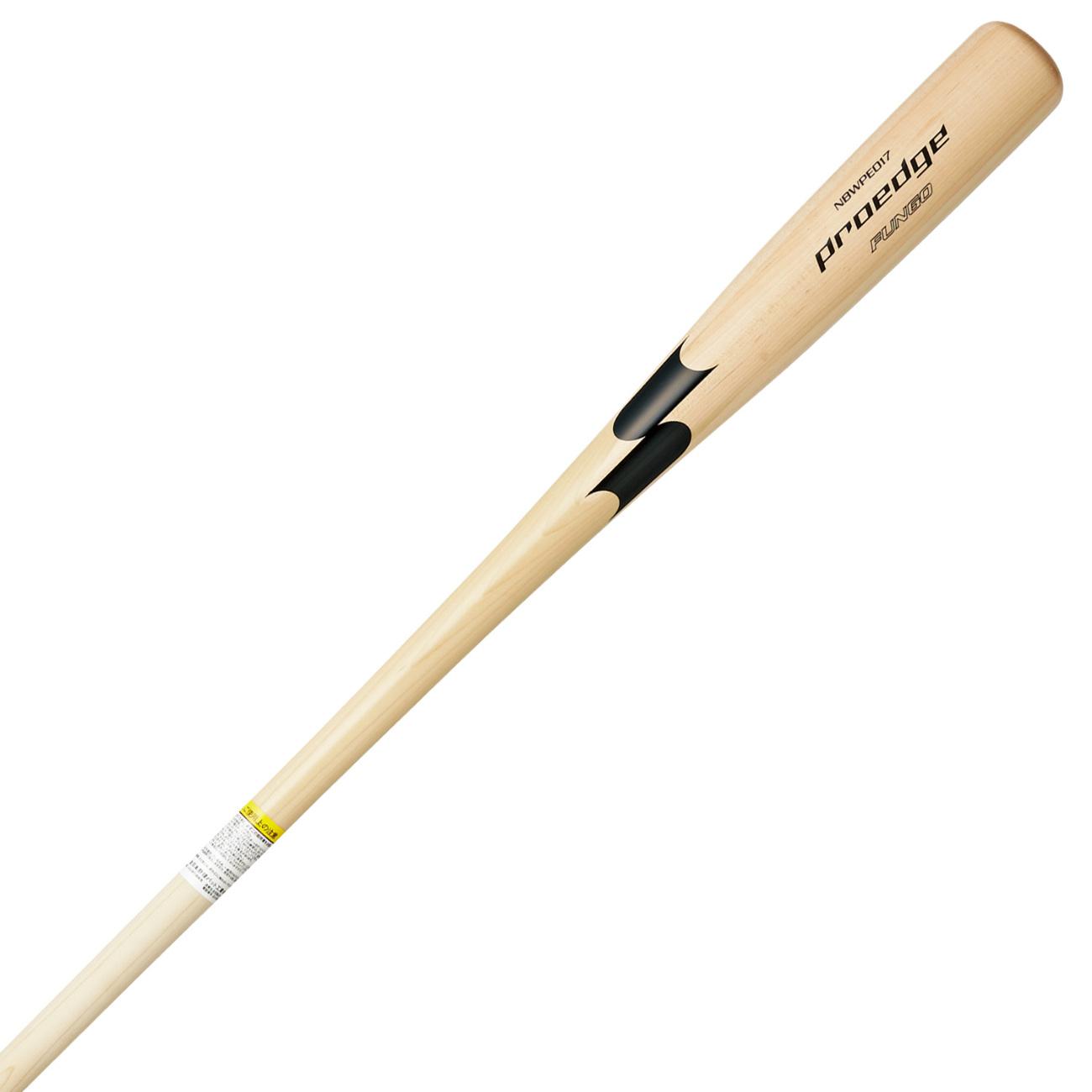 SSKBASEBALL【proedge(プロエッジ)】木製 FUNGO ナチュラル