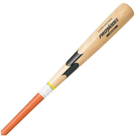 SSKBASEBALL軟式木製>プロモデル ナチュラル×赤褐色