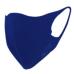 scβアンダーシャツ素材で作った洗えるスポーツ用マスク (大きめ)Dブルー